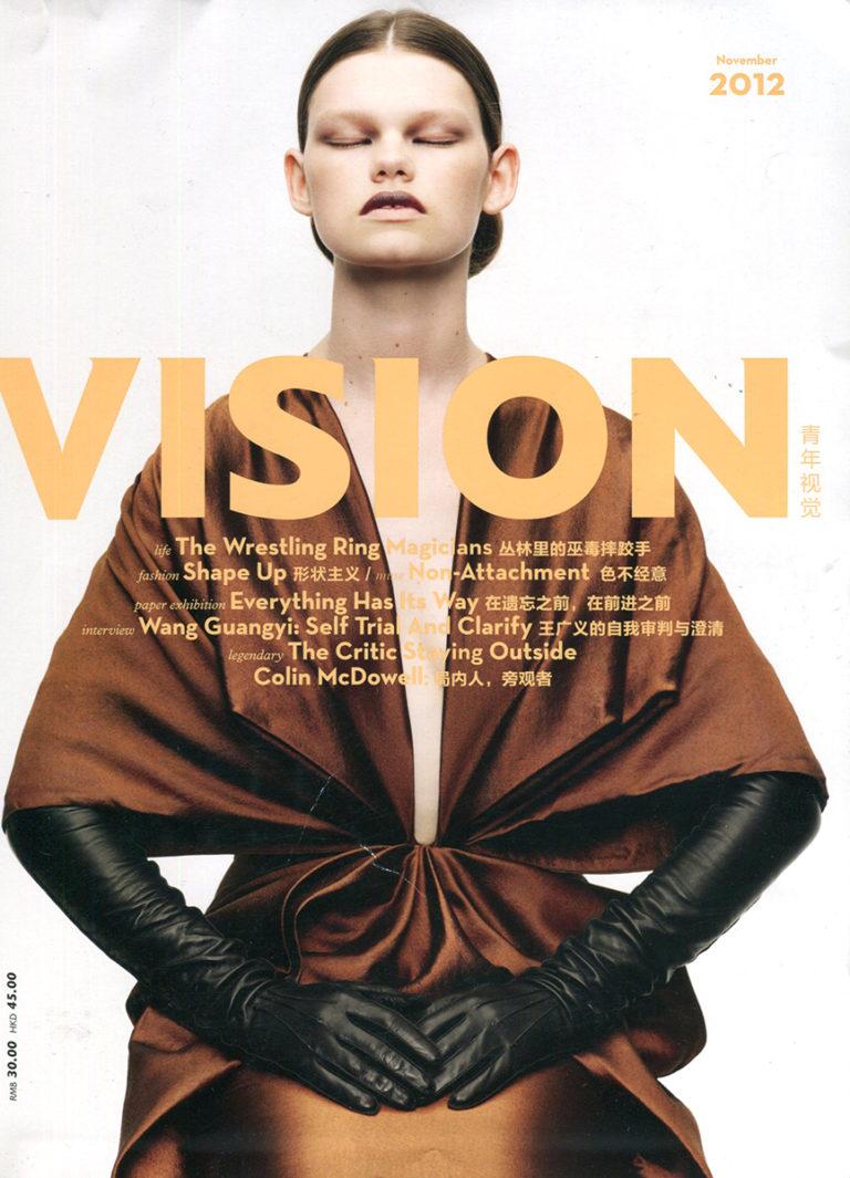 2012_Nao_Vision_01, nao tamura,
