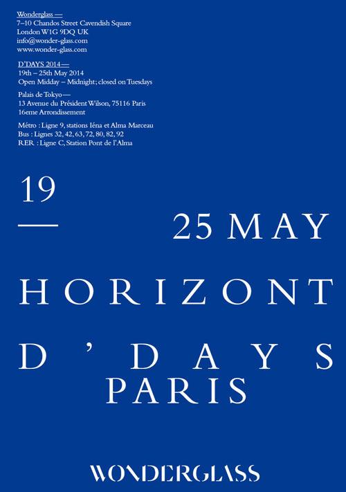 WG_Horizont_Invite