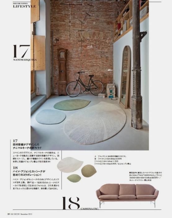 NaoTamura_25