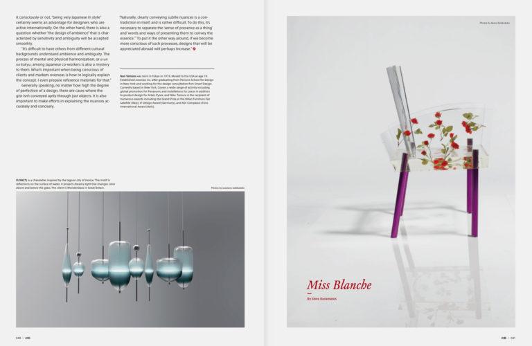 Axis, axismagazine, Nao, naotamura, nownao, Japanese design, Japan design, ShiroKuramata, Shiro Kuramata, nownao, 田村なお、田村奈穂、たむらなお、デザイナー、女性デザイナー、アクシス、日本デザイン