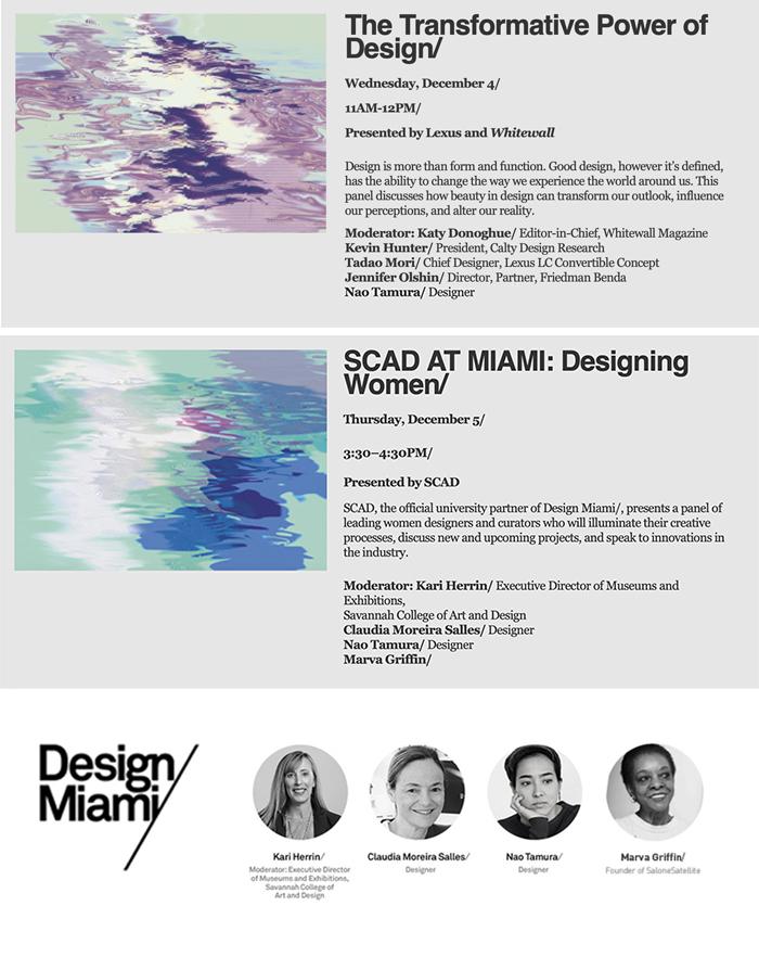 DesignMiami_NaoTamura2, naotamura, Japanese, designer, designMiami, Lexus, designTalk, Designforum, 田村nao、田村奈穂、たむらなお、デザイナー、女性デザイナー